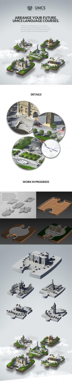 Key visual dla UMCS - Lublin